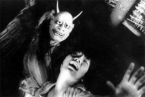 Scene from Onibaba